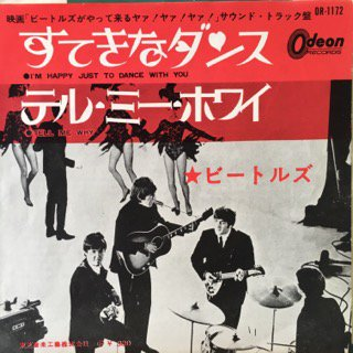 ビートルズ/すてきなダンス