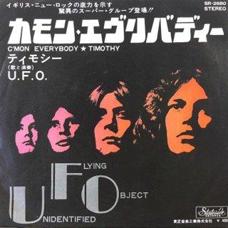 U.F.O./カモン・エヴリバディー