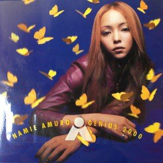 安室奈美恵/LOVE2000