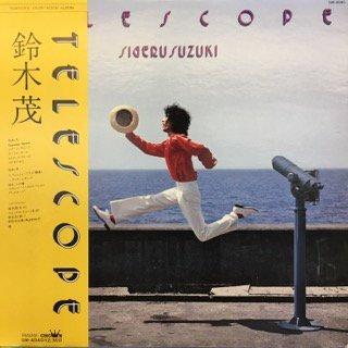 鈴木茂/テレスコープ
