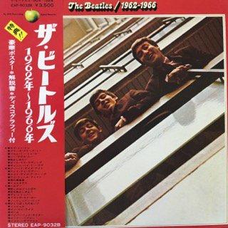 ビートルズ/1962-1966