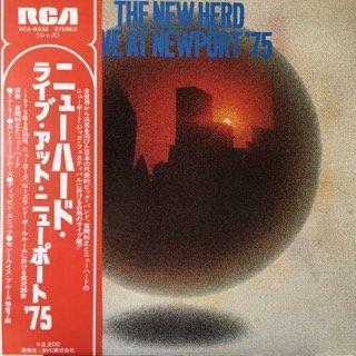 宮間利之とニューハード/ニューハード・ライブ・アット・ニューポート`75
