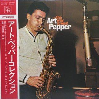 アート・ペッパー/アート・ペッパー・コレクション