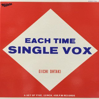 大滝詠一/EACH TIME SINGLE VOX