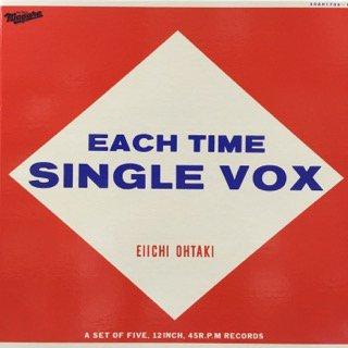 大滝詠一/EACH TIME SINGLE VOX