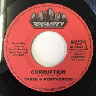 VADER&KENTY-GROSS/CORRUPTION