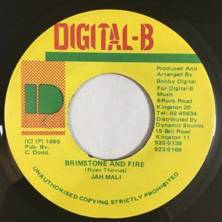 JAH MALI/BRIMSTONE AND FIRE