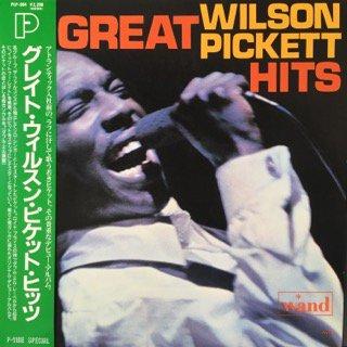 ウィルソン・ピケット/グレイト・ウィルスン・ピケット