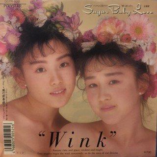 Wink/シュガー・ベイビー・ラヴ