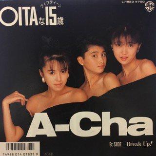 A-Cha/OITAな15歳