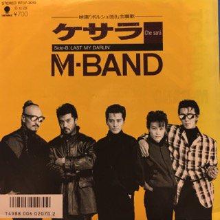 M-BAND/ケセラ