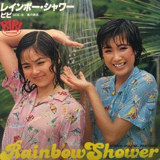 BIBI/レインボー・シャワー
