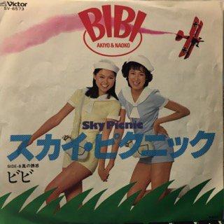 BIBI(ビビ)/スカイ・ピクニック