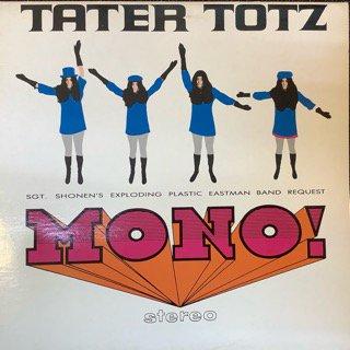 テイター・トッツ/モノ!ステレオ・SGT・ショーネンズ・エクスプローディング・パラスティック・イーストマン・バンド・リクエスト