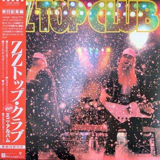 Z.Z.トップ/Z.Z.トップ・クラブ
