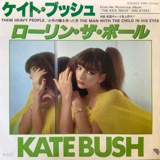 ケイト・ブッシュ/ローリン・ザ・ボール