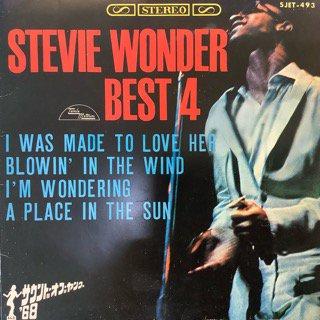 スティービー・ワンダー/BEST 4
