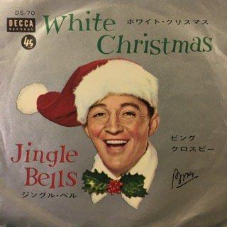 ビング・クロスビー/ホワイト・クリスマス