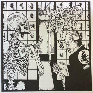 マイナーリーグ/ビューティフル・コンプレックス