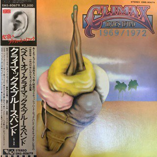 クライマックス・ブルース・バンド/ベスト・オブ・クライマックス・ブルース・バンド