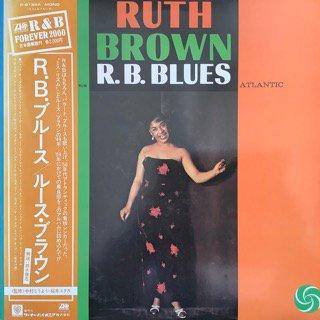 ルース・ブラウン/R.B.ブルース
