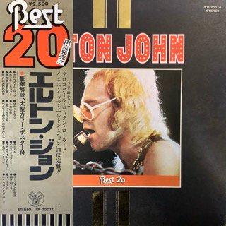 エルトン・ジョン/ベスト20