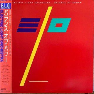 E・L・O(エレクトリック・ライト・オーケストラ)/バランス・オブ・パワー