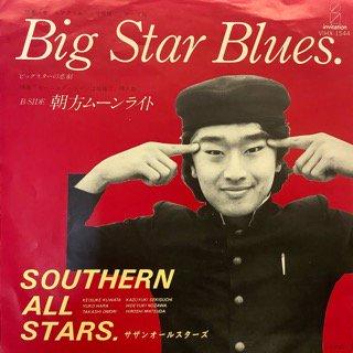 サザンオールスターズ/Big Star Blues(ビッグスターの悲劇)