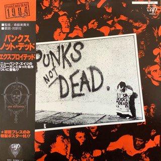 エクスプロイテッド/パンクス・イズ・ノット・デッド EXPLOITED/PUNKS IS NOT DEAD