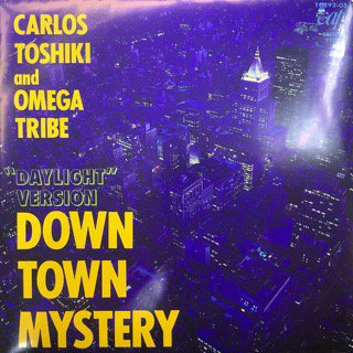 カルロス・トシキ&オメガ・トライブ/ダウン・タウン・ミステリー CARLOS TOSHIKI AND OMEGA TRIBE/DOWN TOWN MYSTERY