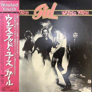 ガール/ウエステッド・ユース GIRL/WASTED YOUTH