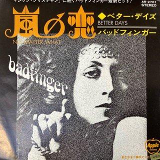 バッドフィンガー/嵐の恋 BADFINGER/No Matter What