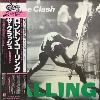 クラッシュ/ロンドン・コーリング CLASH/LONDON CALLING