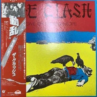 クラッシュ/動乱 CLASH/GIVE'EM ENOUGH ROPE