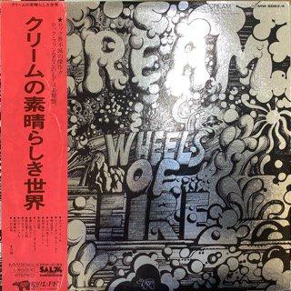 クリーム/素晴らしき世界 CREAM/WHEELS OF FIRE
