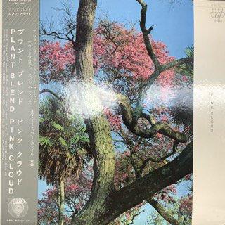 ピンククラウド/プラント・ブレンド PINKCLOUD/PLANT BLEND