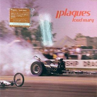 プレイグス/ラウドメアリー Plagues/loud mary