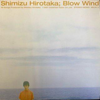 清水ヒロタカ/ブロウ・ウィンド Blow Wind