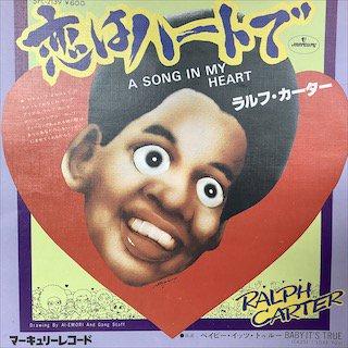 ラルフ•カーター/恋はハートで RALPH CARTER/A SONG IN MY HEART
