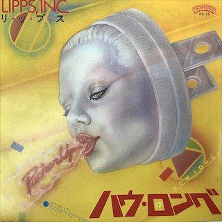 リップス/ハウ・ロング LIPPS,INC./ HOW LONG