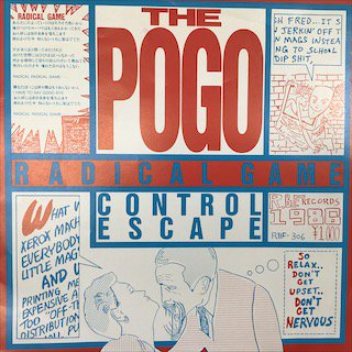 THE POGO/ RADICAL GAME