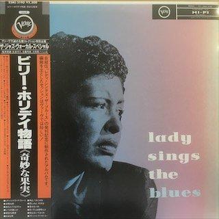 ビリー・ホリデイ/奇妙な果実〜ビリー・ホリデイ物語 billie holiday/lady sings the blues
