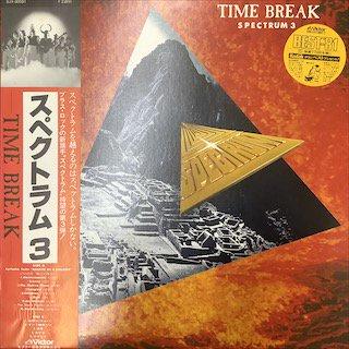 スペクトラム/タイム・ブレイク スペクトラム3 SPECTRUM/TIME BREAK  SPECTRUM3