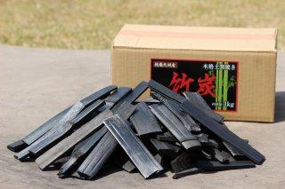 竹炭バラ1kg(九州産孟宗竹の竹炭)