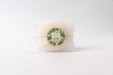 シナの花石鹸(洗顔用)