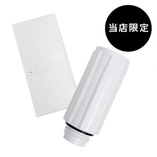 【ホワイト】トルネードスティック[tsuchiya]