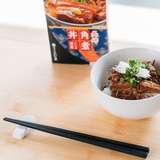 長崎角煮丼(150g) 《角煮家 こじま》