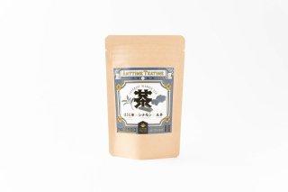 Anytime Teatime ENERGY+ ほうじ茶×シナモン×生姜 (ティーバッグ5個入) 《ながさき百貨店》