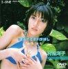 WATERFOWL/村田洋子