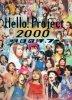 Hello! Project 2000 明日の汗、フー。